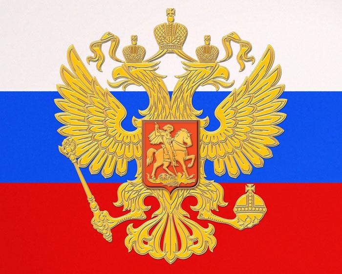 Флаг россии и портрет президента